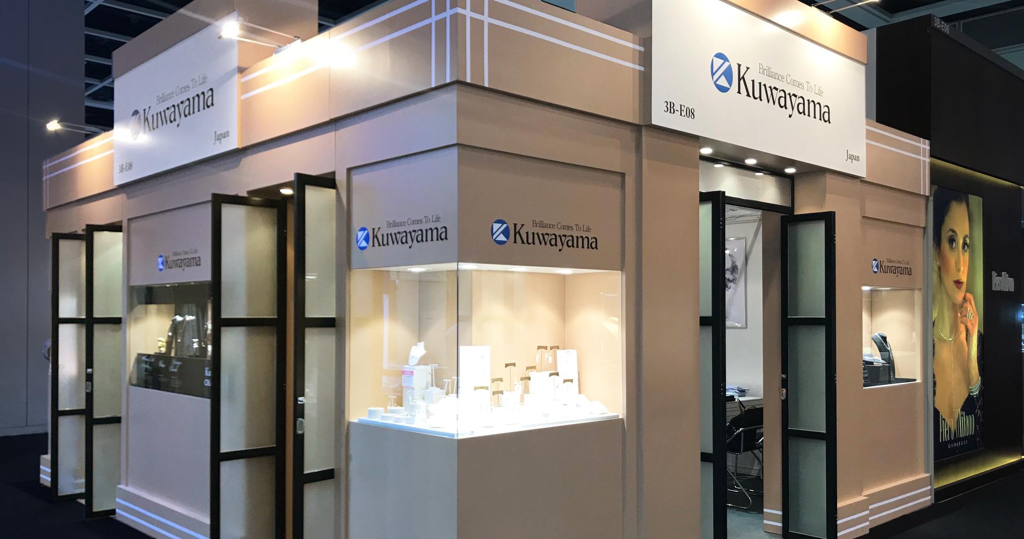 Hong Kong International Jewellery Show 2019